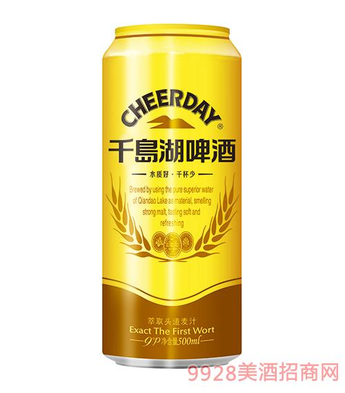 千岛湖啤酒9度500ml金版