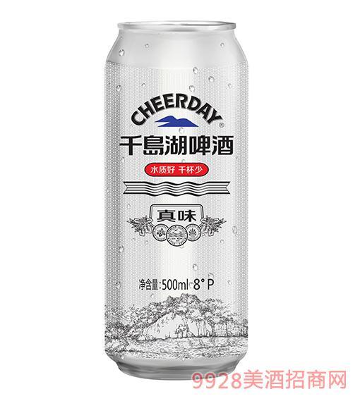 千岛湖啤酒8度500ml真味