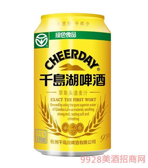千岛湖啤酒9度330ml金版