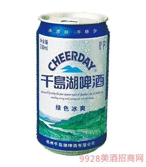 千岛湖啤酒8度330ml绿色冰爽啤酒
