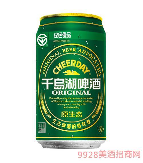 千岛湖啤酒8度330ml原生态啤酒