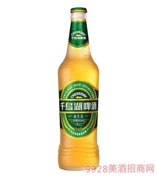 千岛湖啤酒8度500ml(白瓶)原生态啤酒