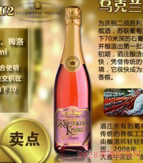 克里米亚半干桃红苏联香槟U2 12.5度750ml