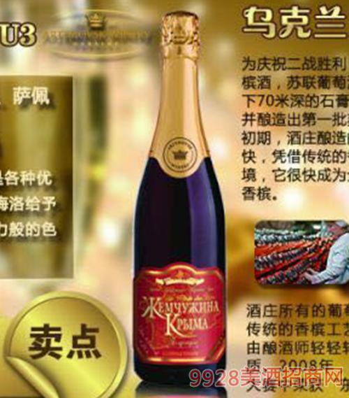 克里米亚半甜红苏联香槟U3 12.5度750ml