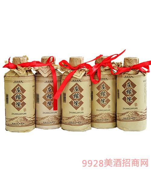 庄稼院酒瓷瓶