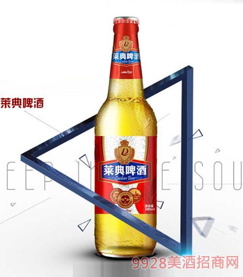 莱典啤酒500ml