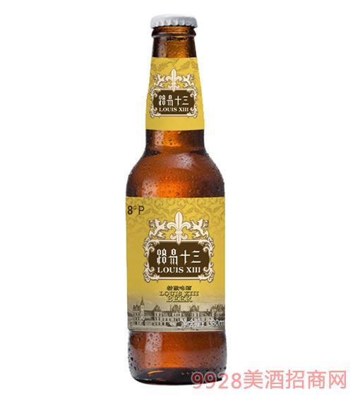 路易十三啤酒8度瓶裝啤酒夜場啤酒
