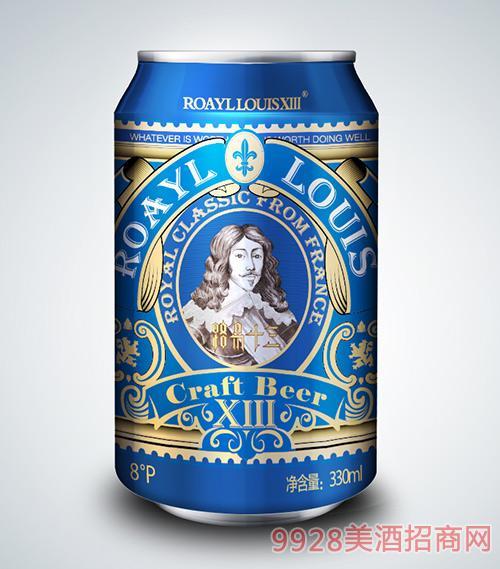 路易十三啤酒8度小藍罐夜場啤酒