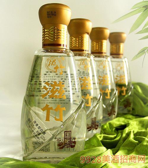 滋竹酒国宝52度500ml浓香型白酒