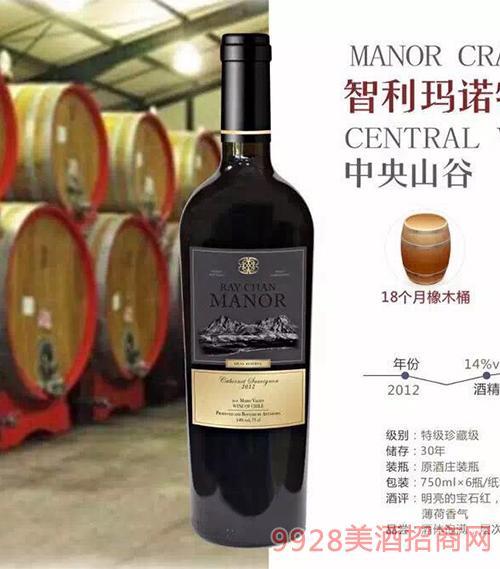 智利玛诺珍藏干红葡萄酒