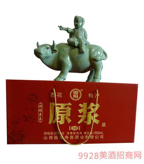 杏州原浆酒30福禄寿喜53度500ml清香型白酒