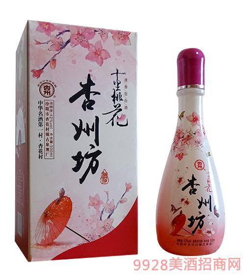 十里桃花杏州坊酒42度500ml清香型白酒