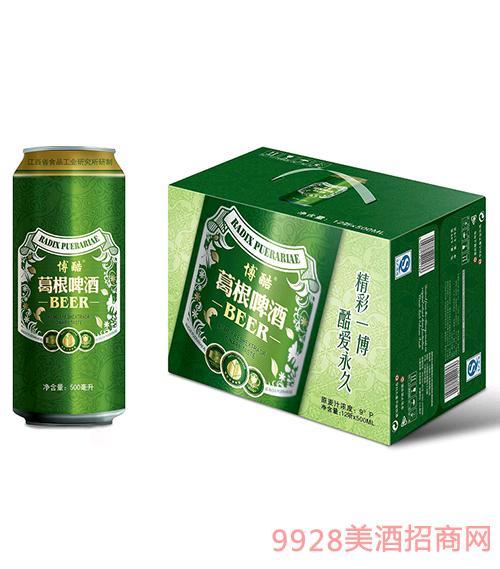 葛根啤酒9度500mlx12