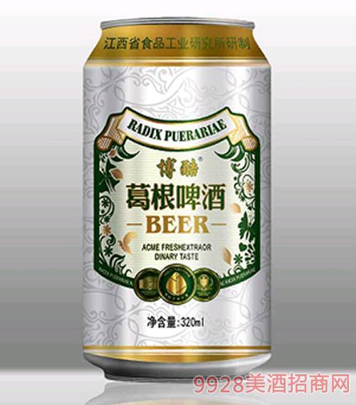 葛根啤酒9度320ml