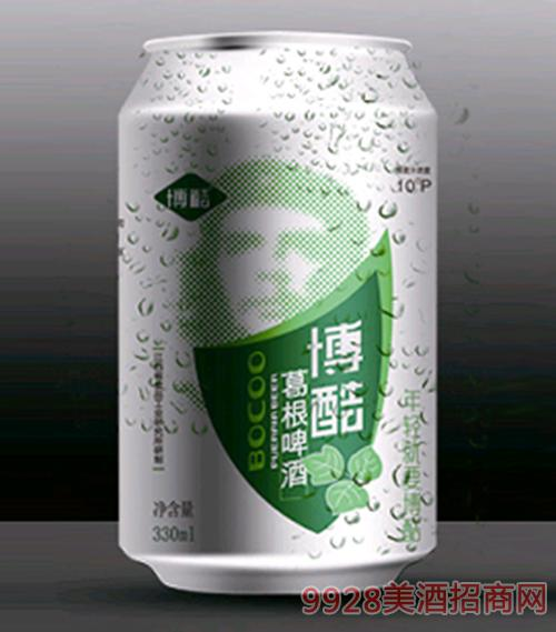 葛根啤酒银罐10度330ml