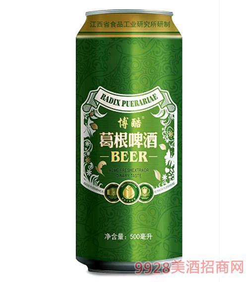 葛根啤酒9度500ml
