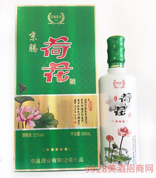 京腾荷花酒52度500ml