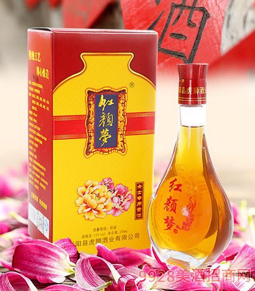 红颜梦黄酒半甜型女士黄酒礼盒250mlx2瓶礼盒装