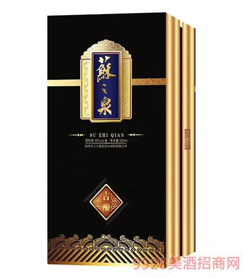 苏泉酒40度500ml