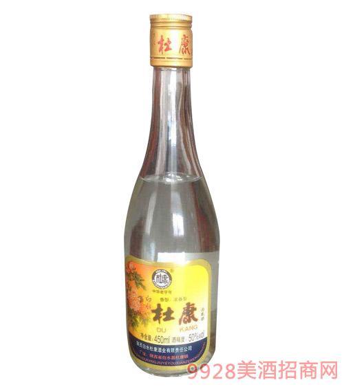 杜康国花酒光瓶50度450ml