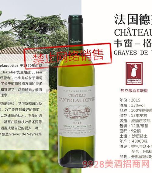 法国德芙城堡干白葡萄酒13度750ml