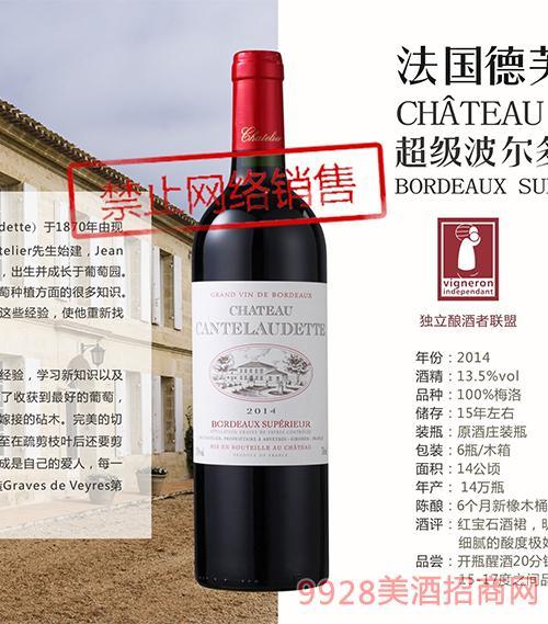 法国德芙城堡干红葡萄酒13.5度750ml