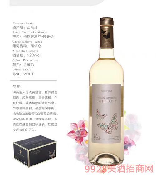 西班牙黄钻蝶干白葡萄酒12度750ml