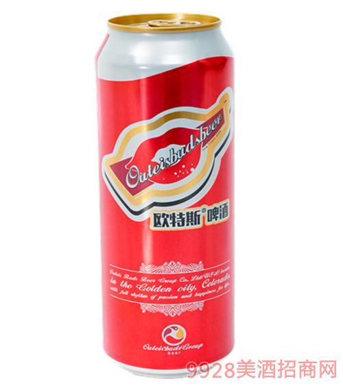 欧特斯啤酒罐装3.3度500ml