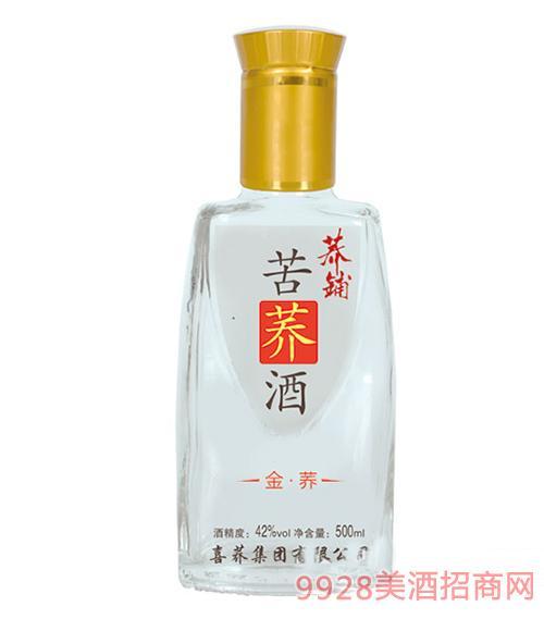 荞铺苦荞酒金荞500ml