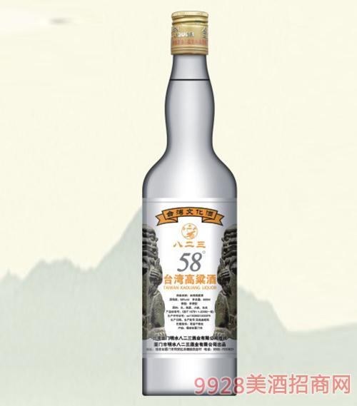 八二三台湾高粱酒经典58度600ml