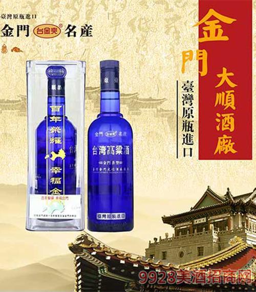 台金爽台湾高粱酒