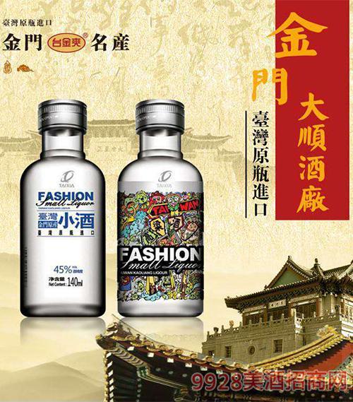 台湾金门原产小酒45度140ml