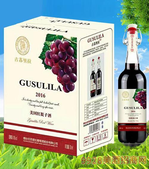 古苏里拉美国红提子酒2016-750ml