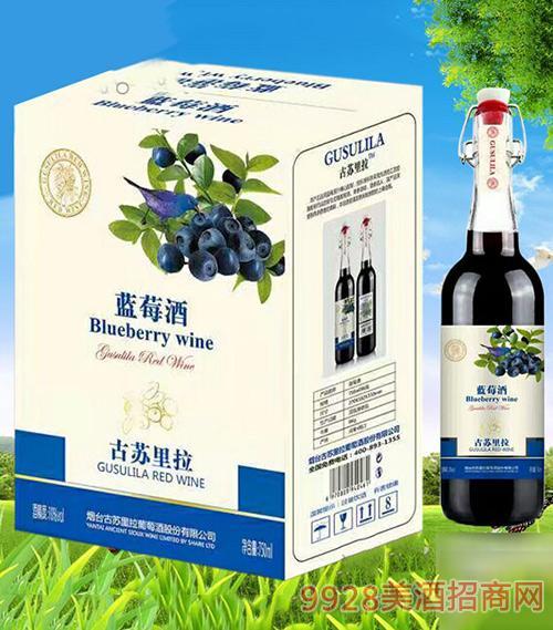 古苏里拉蓝莓酒750ml