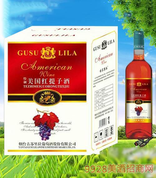 古苏里拉美国红提子酒750ml