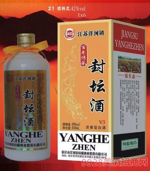 百年传承封坛酒42度500ml