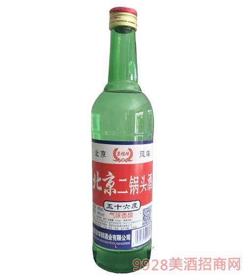 京禧拦北京二锅头56°500ml绿瓶