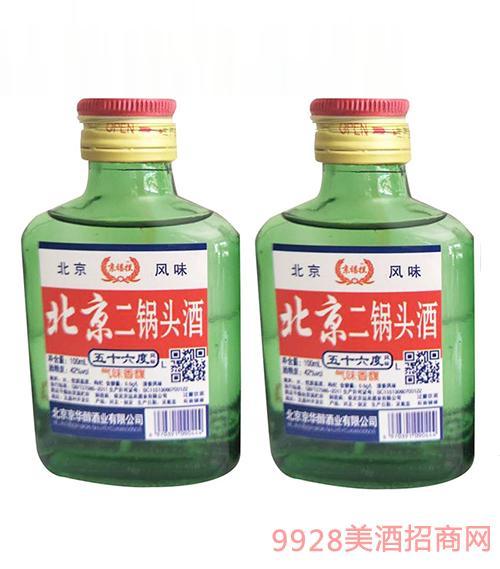 京禧拦北京二锅头56°100ml绿瓶