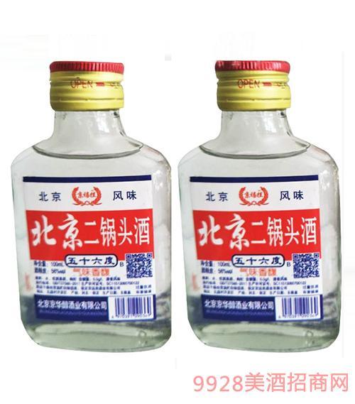 京禧拦北京二锅头56°100ml白瓶