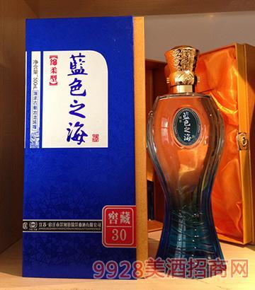洋河镇蓝色之海酒窖藏30