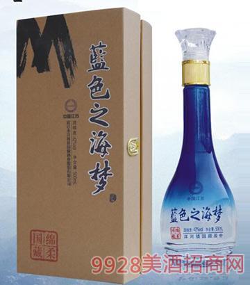 蓝色之海梦酒国藏绵柔42度52度500ml