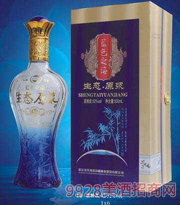 洋河镇蓝色之海酒生态原浆酒52度500ml