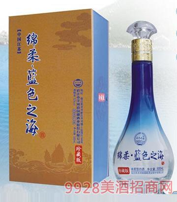 洋河镇绵柔蓝色之海酒珍藏版52度500ml