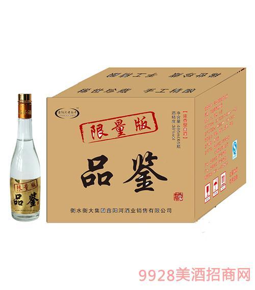 鑫阳河老白干品鉴五粮原浆酒浓香型38度486ml×6