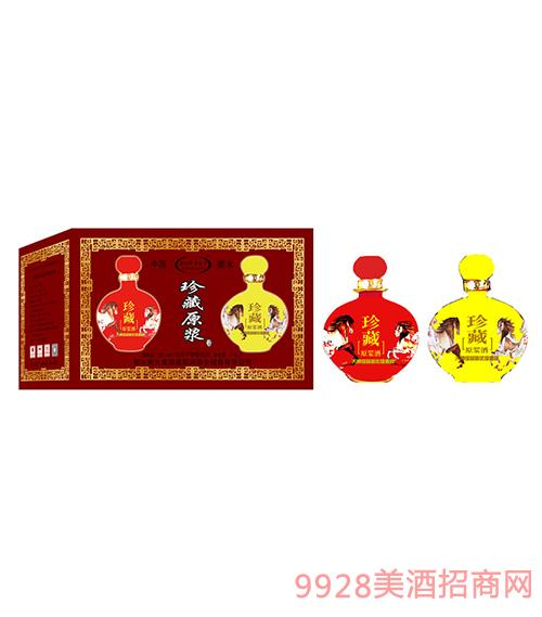 鑫阳河老白干珍藏原浆双坛酒老白干香型52度1.5L×2