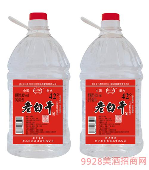 鑫阳河老白干酒小桶浓香型42°2L×6