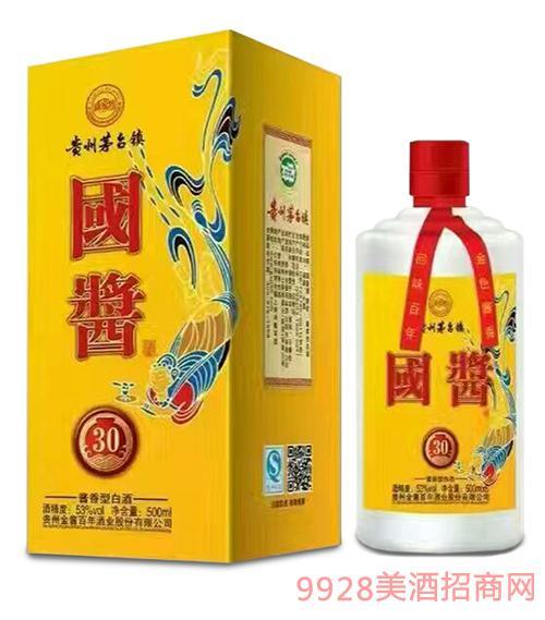 贵州茅台镇国酱30酱香型43度500ml