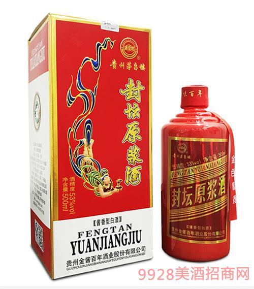贵州茅台镇封坛原浆(红盒)酱香型53度500ml