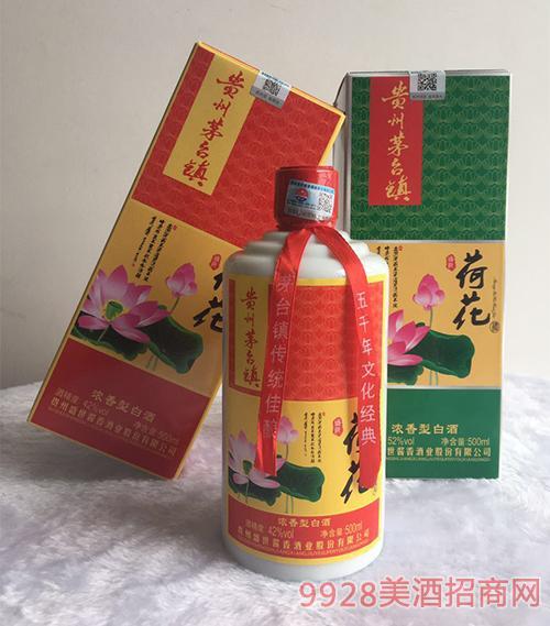 贵州茅台镇荷花酒