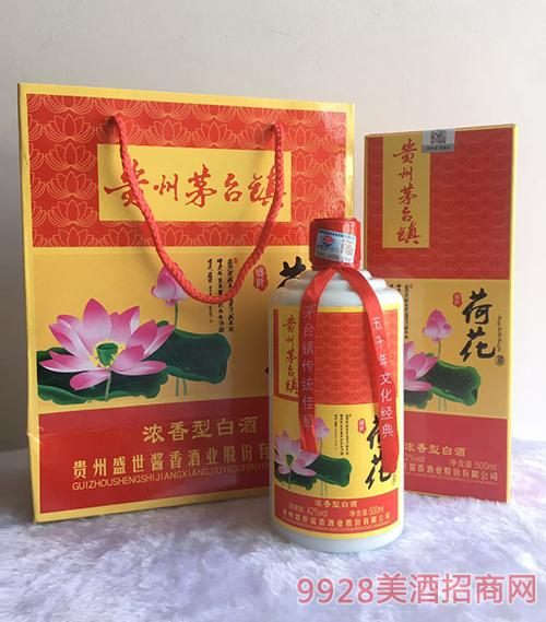 贵州茅台镇荷花酒浓香型42度500ml